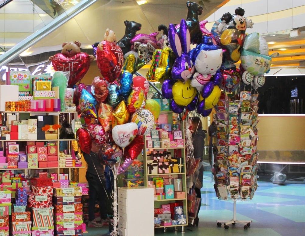 Изображение - Бизнес план воздушные шары 001