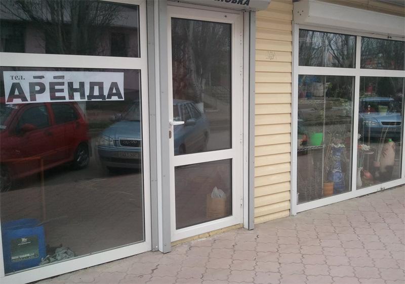 Аренда офиса 35 кв Стромынка улица