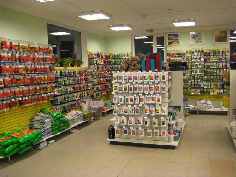 Бизнес идея магазин семян скачать бизнес план антикафе