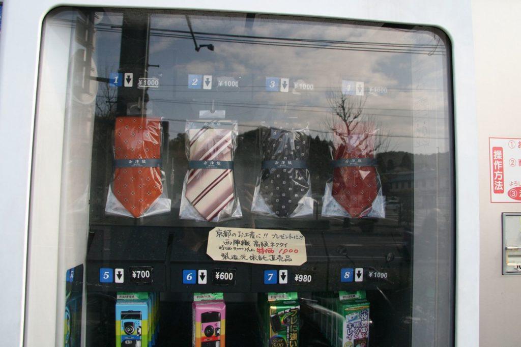 вендинговые аппараты по продаже галстуков