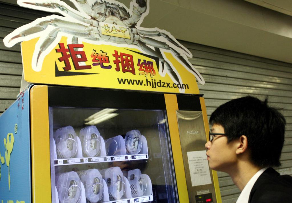 вендинговые аппараты по продаже крабов