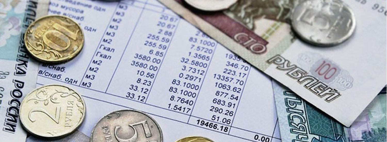 Счет 63 бухгалтерского учета «Резерв по сомнительным долгам»