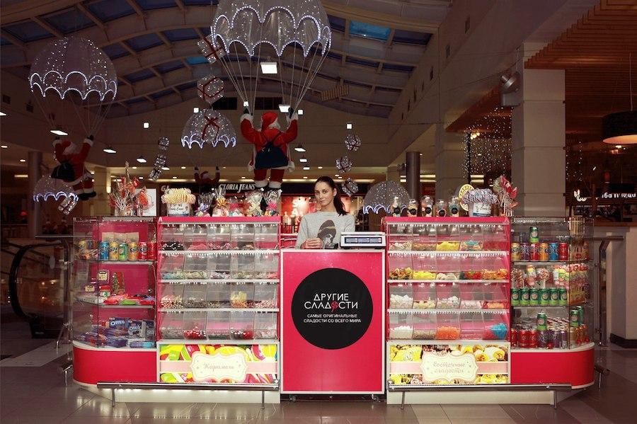 Магазин необычных сладостей (из других стран)
